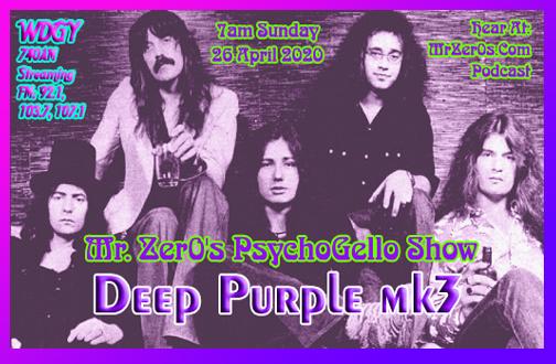 Deep Purple Mk3